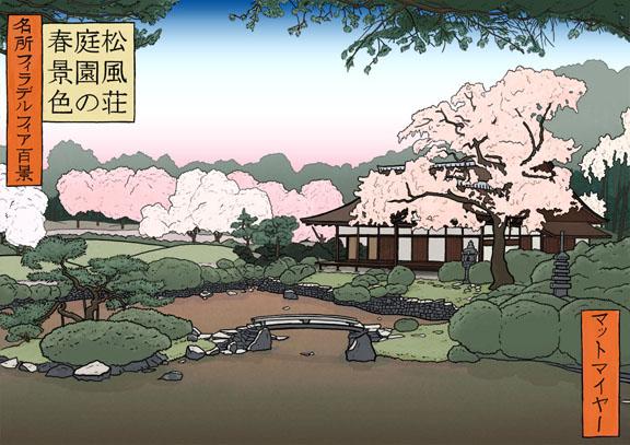 Spring View of Shofuso (松風荘庭園の春景色)