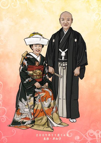 Yoshiaki and Sachiko