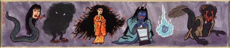 Hyakki Yako (panel 5)