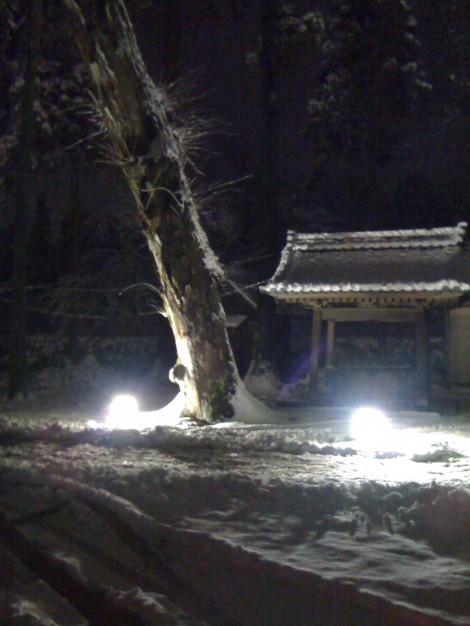 Snowy Temple #2