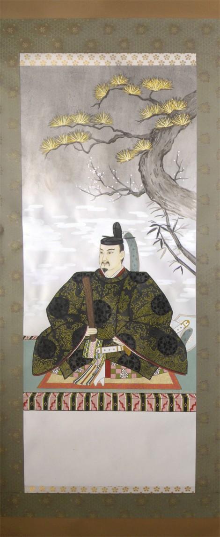 Tenjin-sama