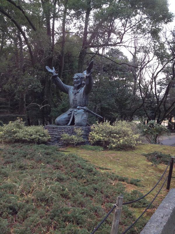 Ōkuninushi