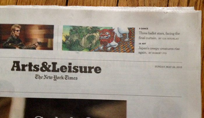 My Shiisaa painting made the front page of the Arts & Leisure section!
