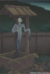 kyoukotsu-watermark