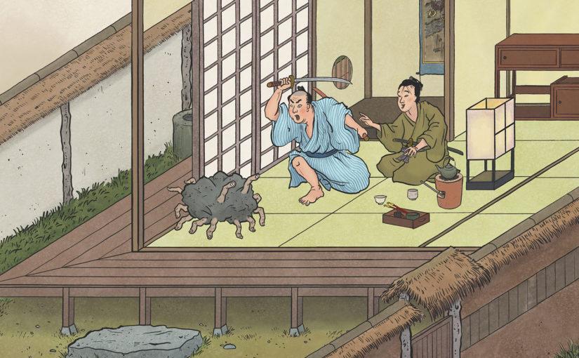 A-Yokai-A-Day: Ino Mononoke Roku, Day 5