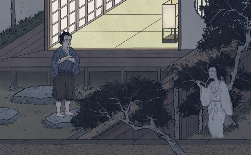 A-Yokai-A-Day: Ino Mononoke Roku, Day 9