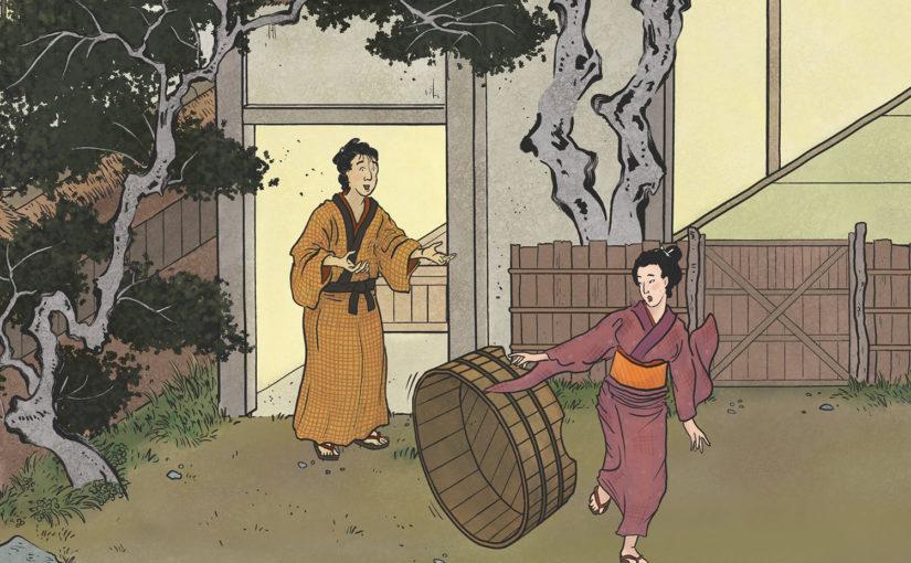A-Yokai-A-Day: Ino Mononoke Roku, Day 11
