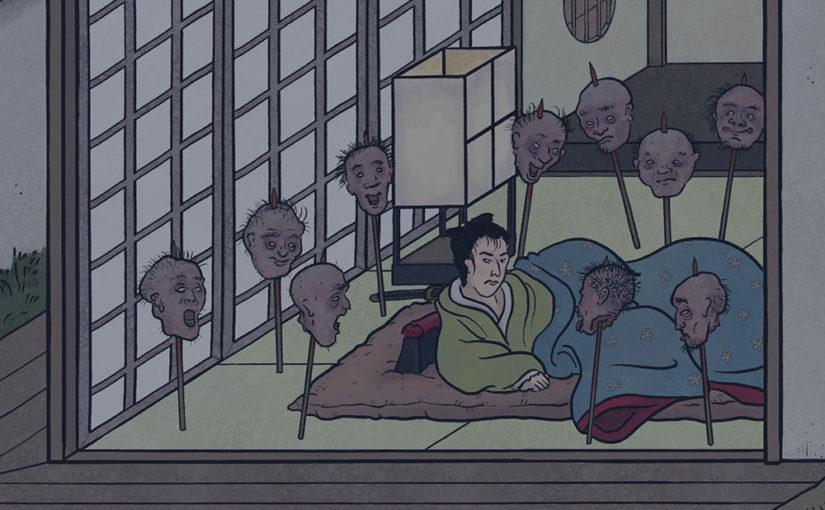 A-Yokai-A-Day: Ino Mononoke Roku, Day 16