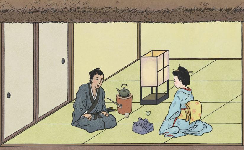 A-Yokai-A-Day: Ino Mononoke Roku, Day 20