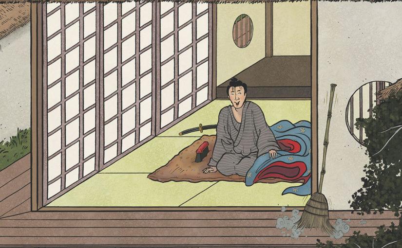 A-Yokai-A-Day: Ino Mononoke Roku, Day 22