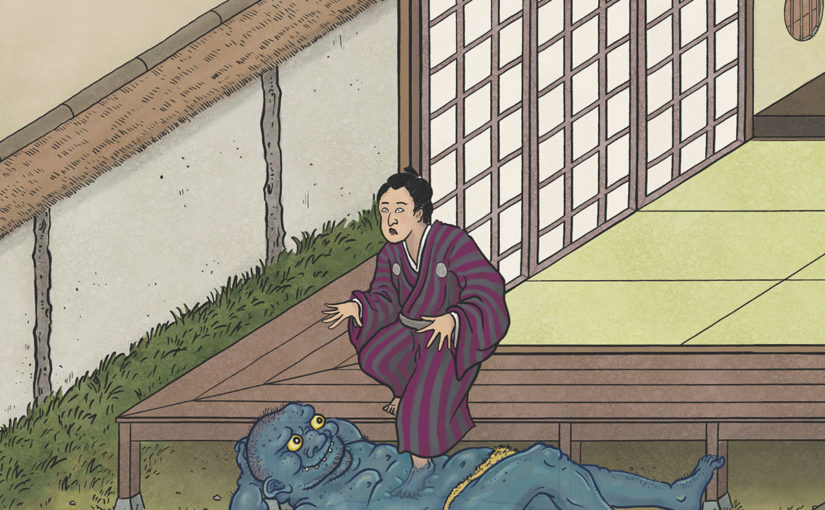 A-Yokai-A-Day: Ino Mononoke Roku, Day 25