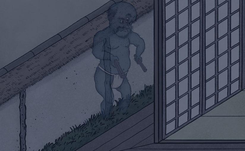 A-Yokai-A-Day: Ino Mononoke Roku, Day 27