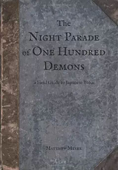 The Night Parade of One Hundred Demons Cover