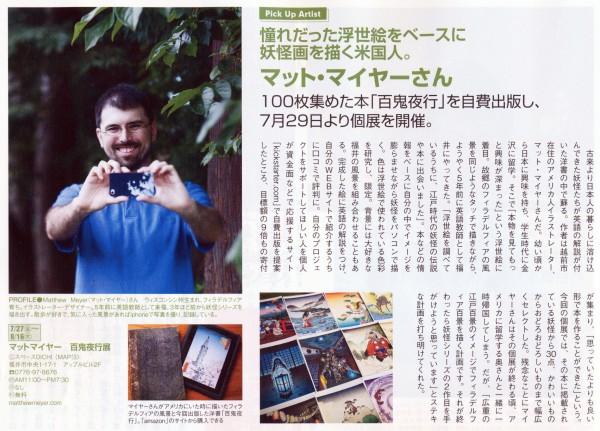 Urala article