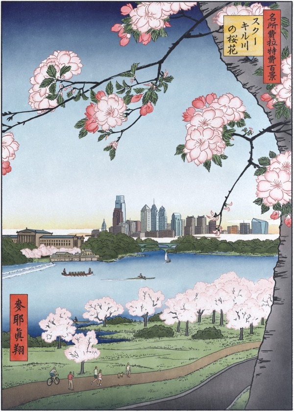 Cherry Blossoms on the Schuylkill River